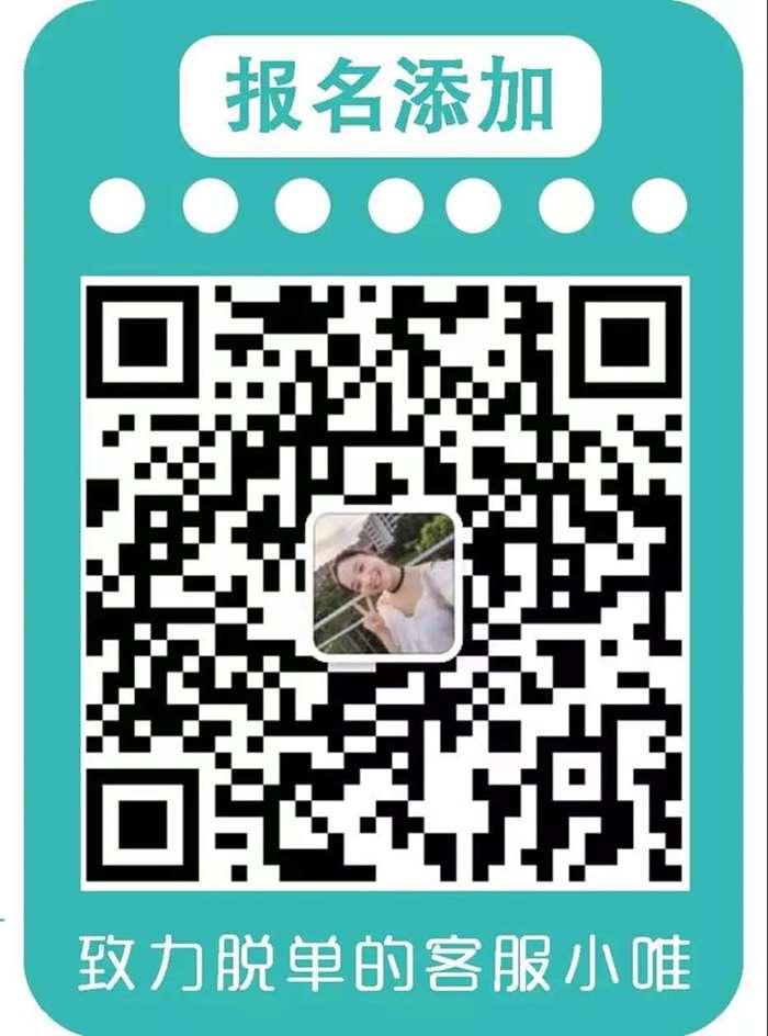 WeChat 圖片_20190828110700.jpg