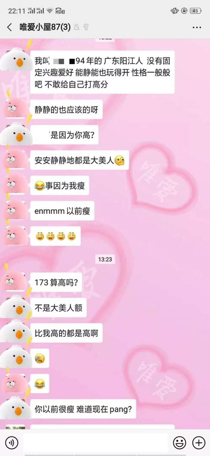 WeChat 圖片_20190907093957.jpg