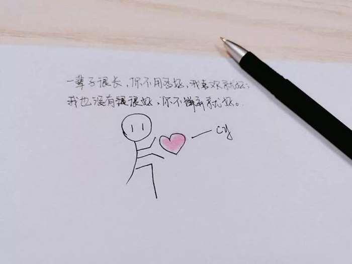 WeChat 圖片_20190828110639.jpg