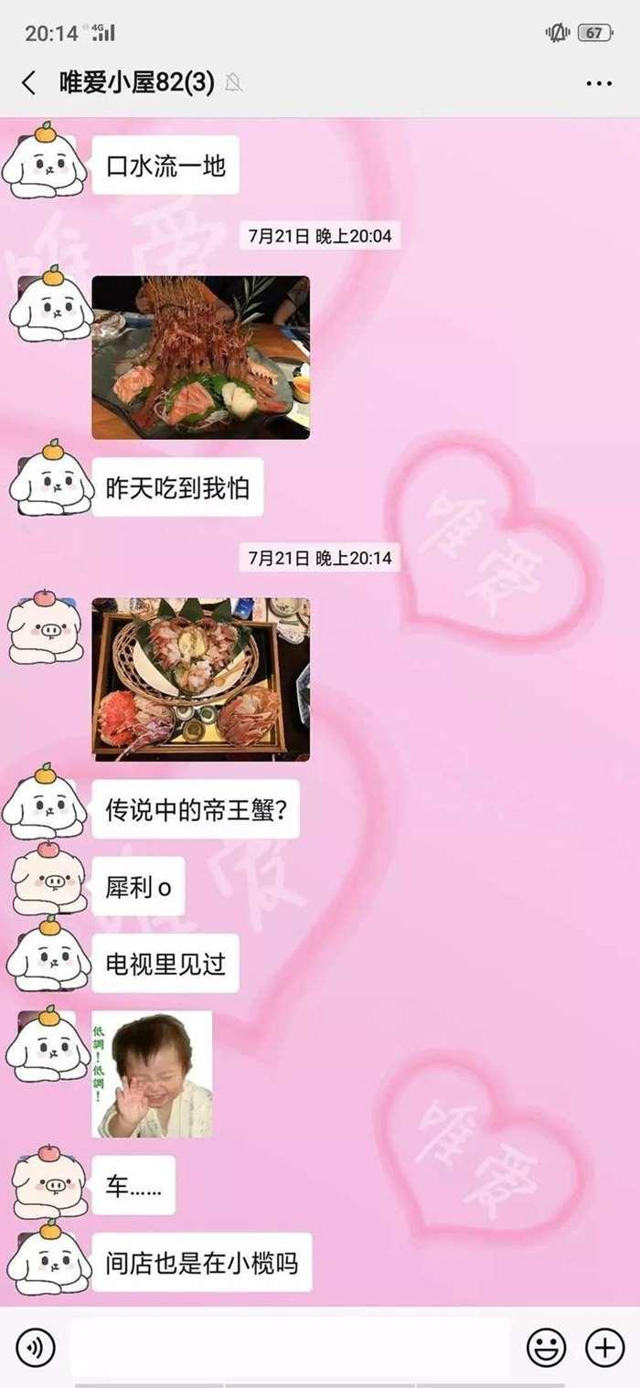 WeChat 圖片_20190907094013.jpg