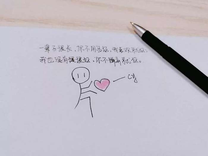 WeChat 圖片_20190907094006.jpg