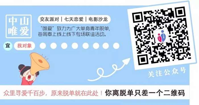 WeChat 圖片_20190907094035.jpg