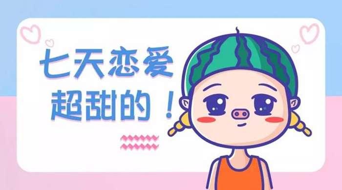 WeChat 圖片_20190907093944.jpg