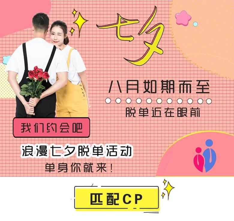 WeChat 圖片_20200802093023.jpg
