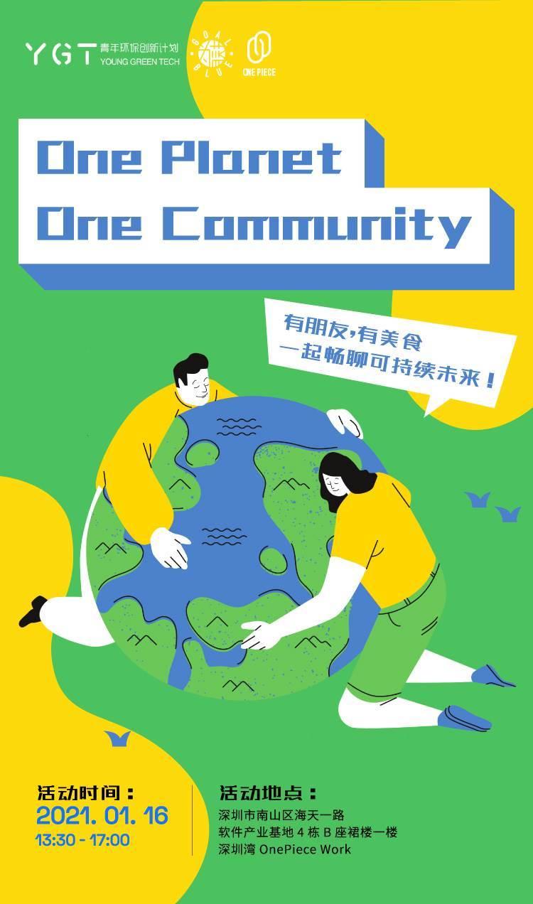 1222OnePlanetOneCommunity.jpg