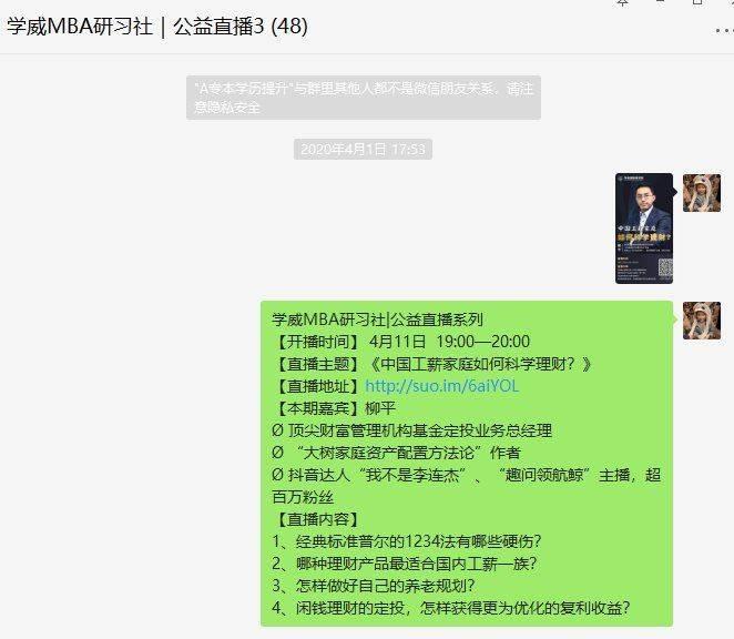 QQ图片20200506113702.png