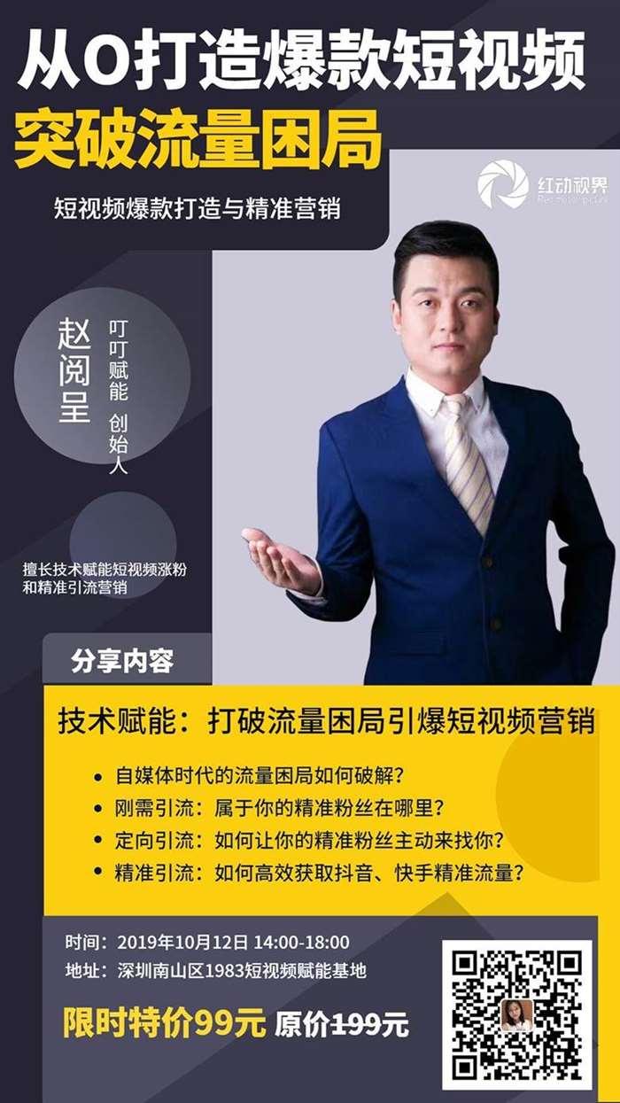 QQ分分彩开奖结果2.png