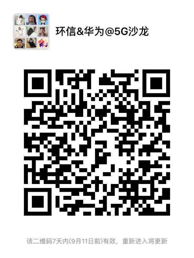 微信图片_20190904151546.jpg