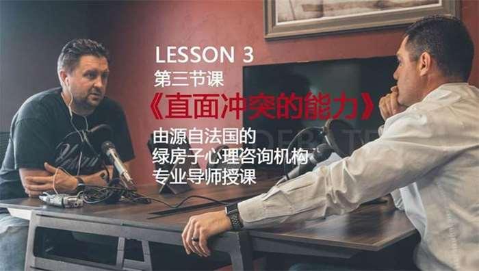 课程3.jpg