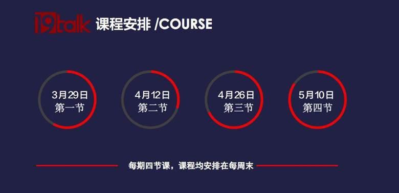 最新课表.jpg