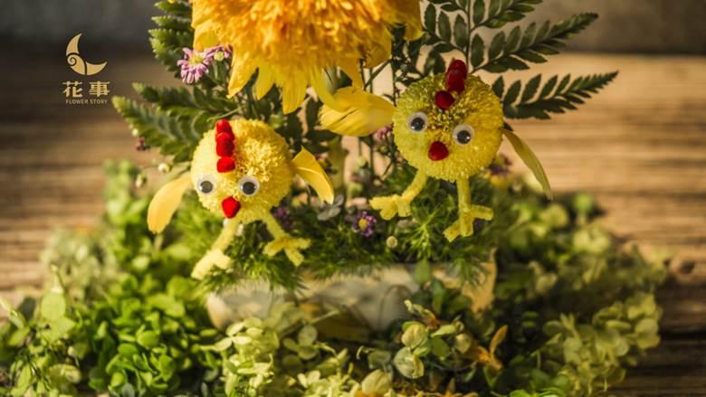 这里有一个能教孩子把鲜花变成小动物の魔法世界_0022.jpg