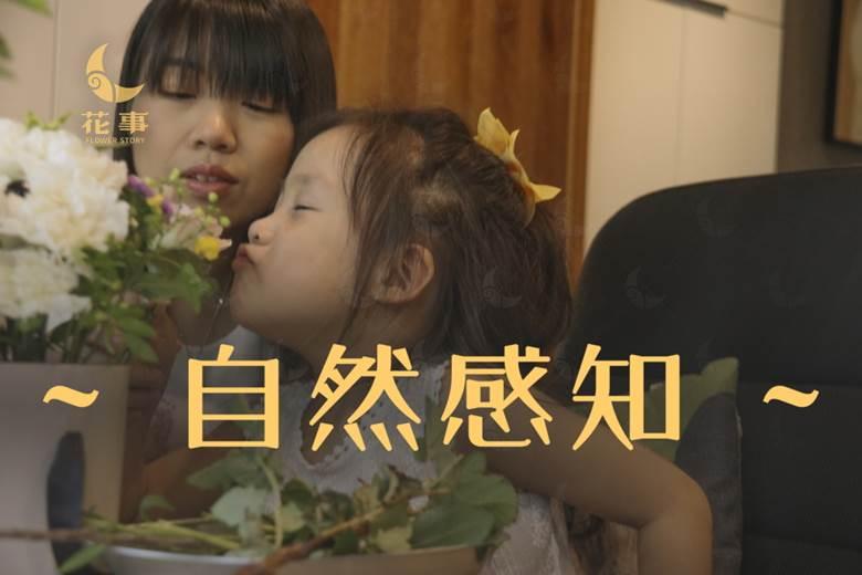 这里有一个能教孩子把鲜花变成小动物の魔法世界_0007.jpg