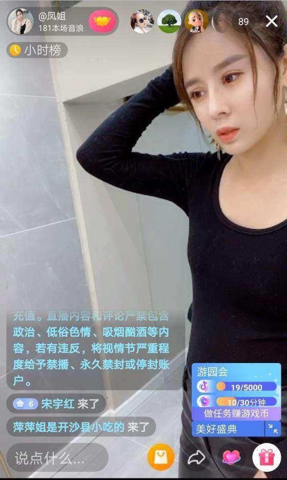 微信图片_20191126161006.jpg