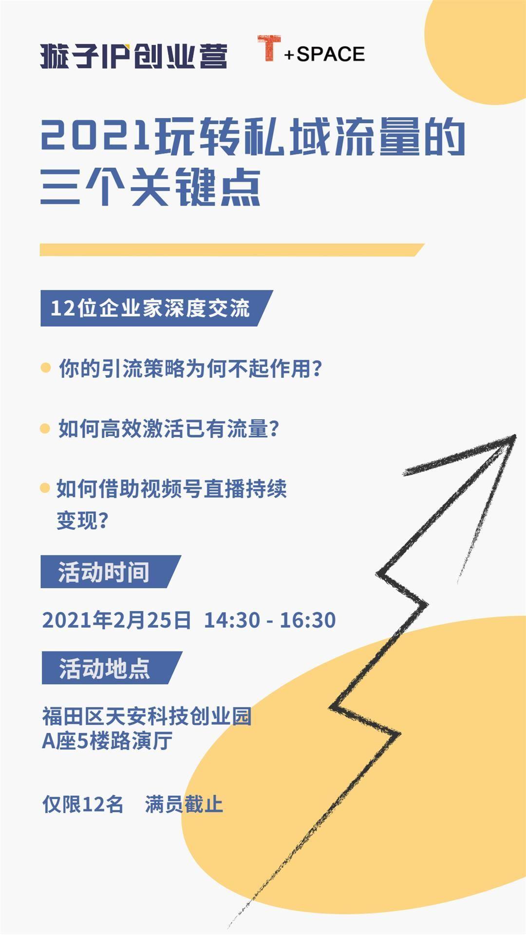 简约简单课程新媒体私域手机海报.jpg