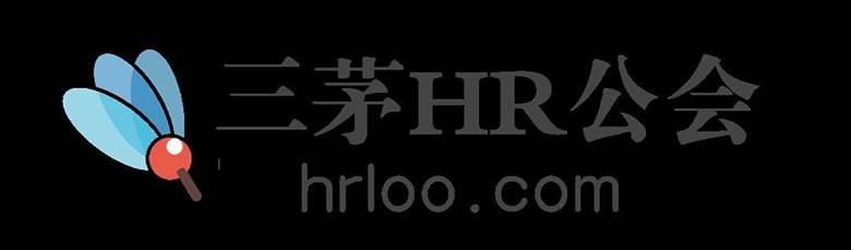 三茅logo.png