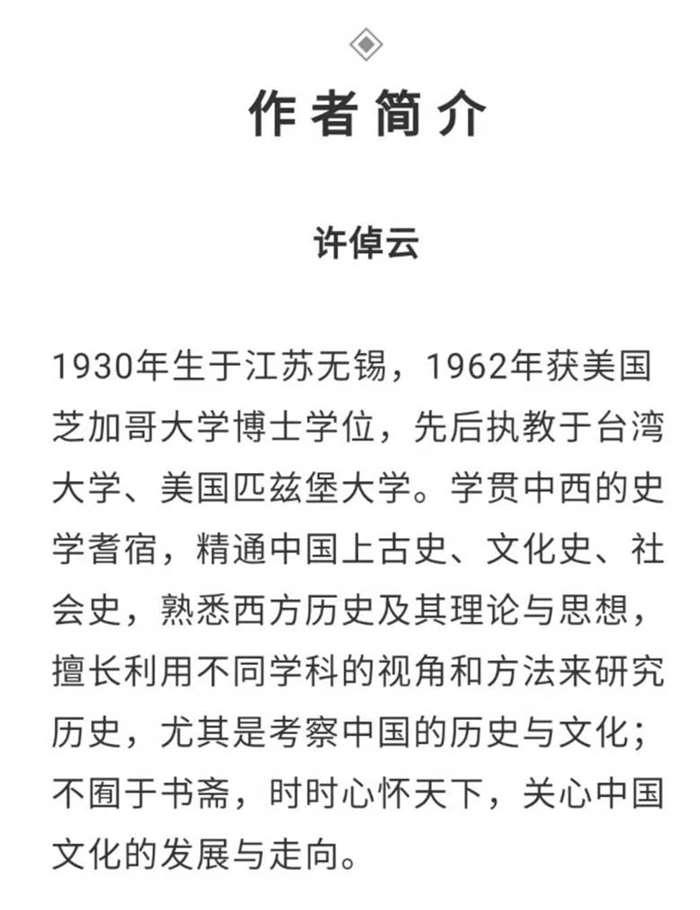 《万古江河》书目简介2.jpg