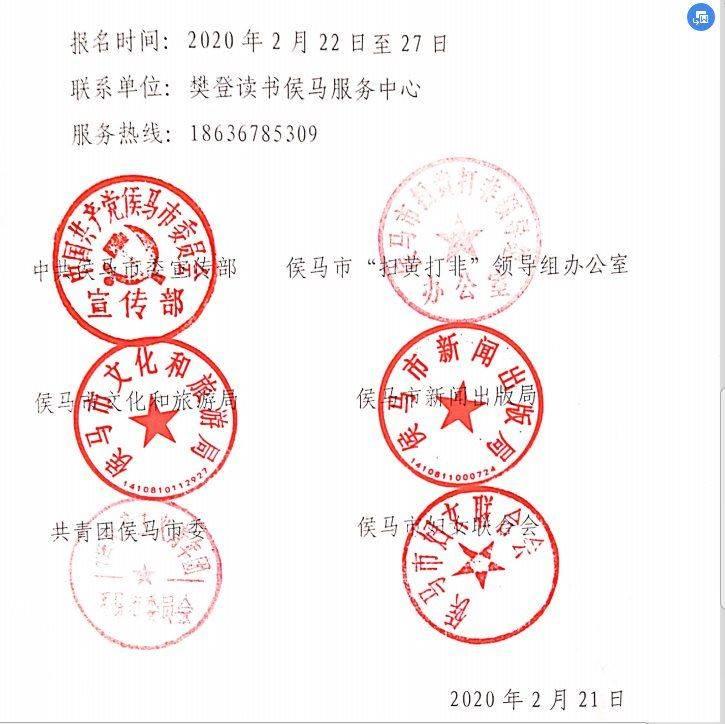 微信图片_20200224223706.png