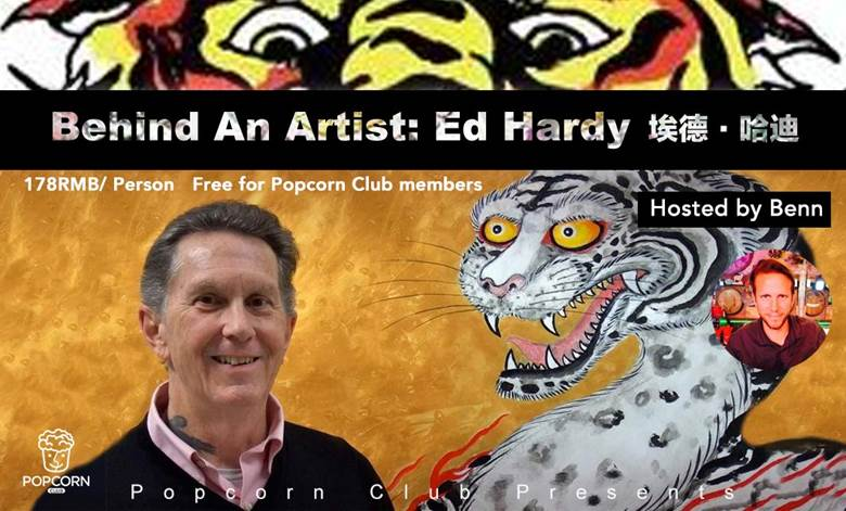 Behind An Artist- Ed Hardy2.png