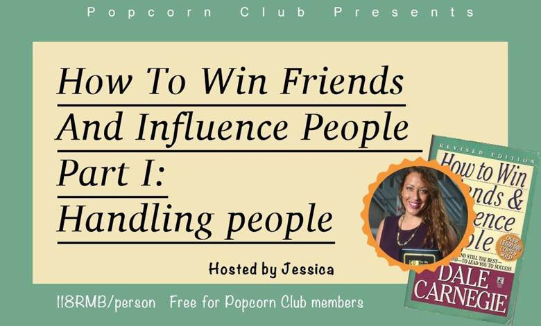 How To Win Friends And Influence People1-2.png