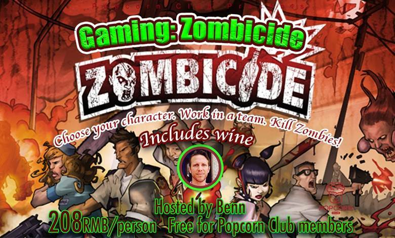 Gaming-Zombicide 0123-2.png