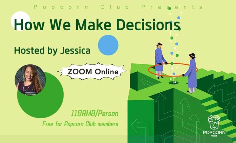 How We Make Decisions2.jpg