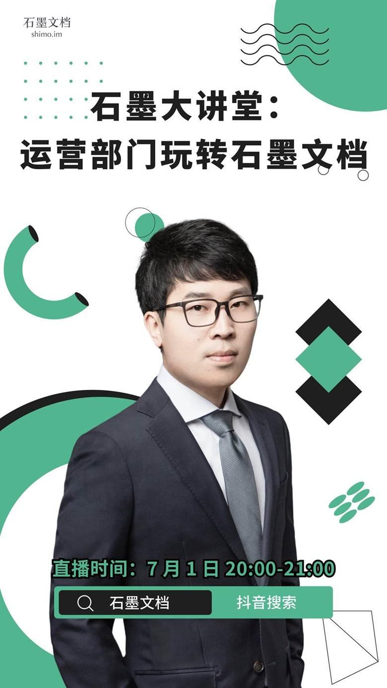 宋阳-朋友圈海报.png