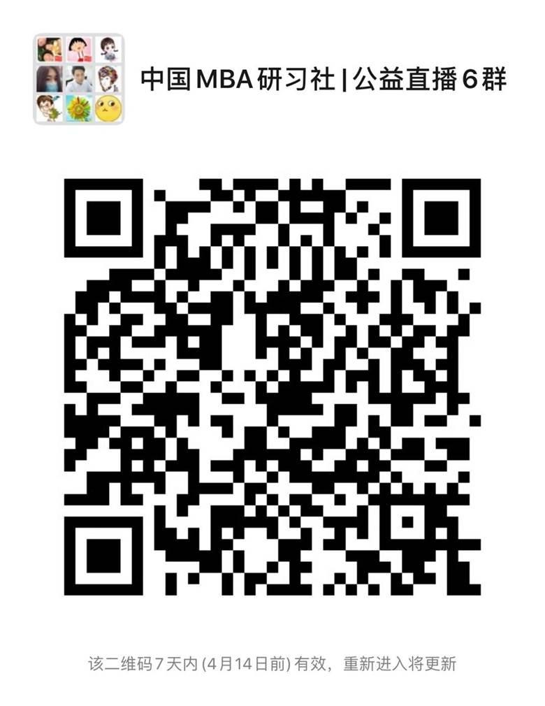 微信图片_20200407105346.jpg
