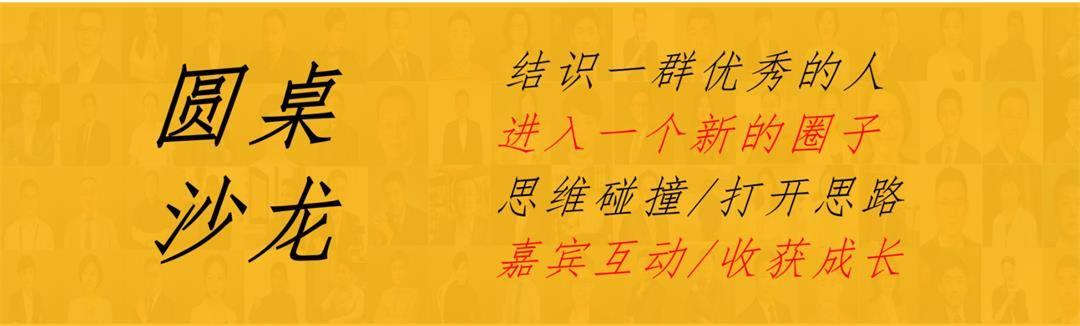 210530鸿鹄会深圳沙龙1000.jpg