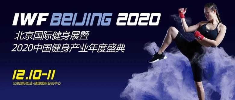 Beijing 1080X459.jpg
