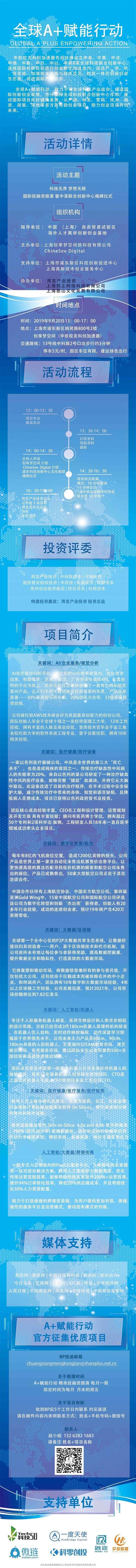 彩神8app大发快3下载宣传长途.jpg