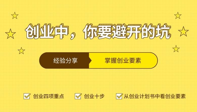 默认标题_课程封面_2020-12-03-0(1).png