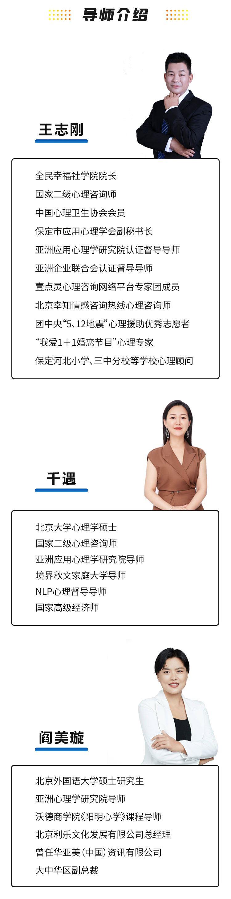 线上读书会_05.jpg