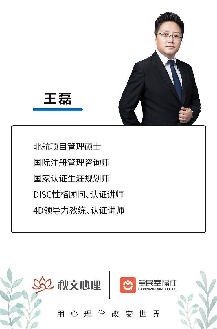 线上读书会_06.jpg