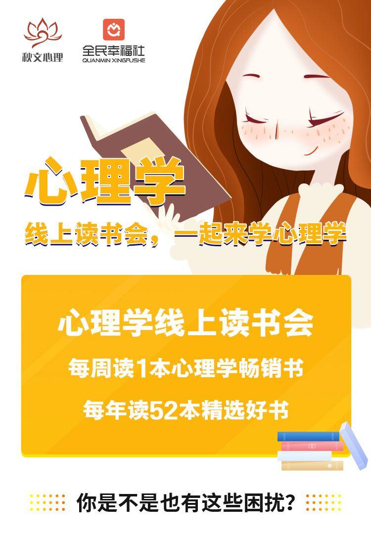 线上读书会_01.jpg