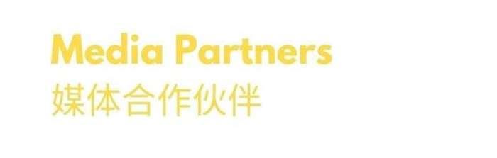 U8 Media Partners.jpg