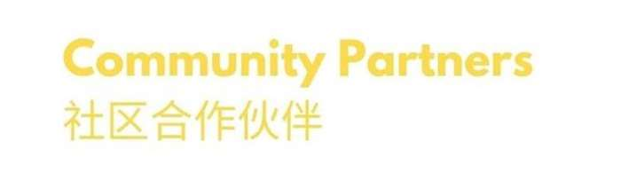 U8 Community Partners.jpg