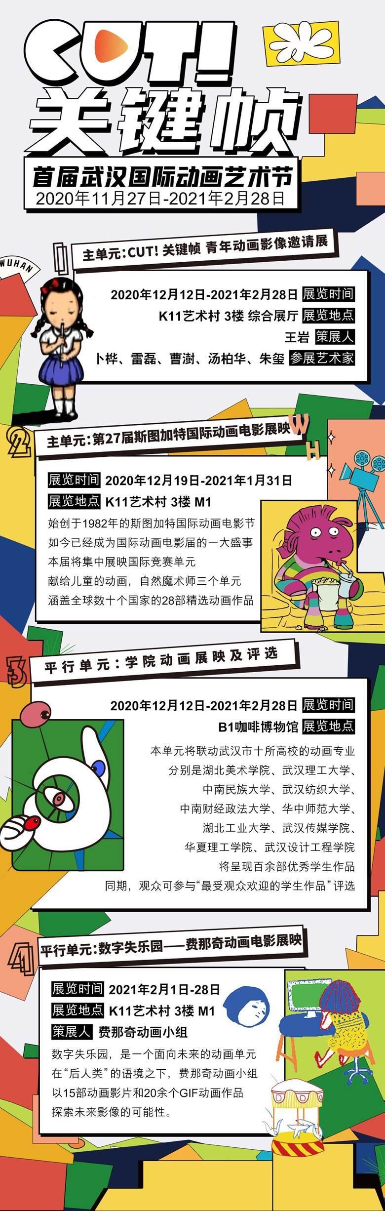 长图文—单元介绍.png