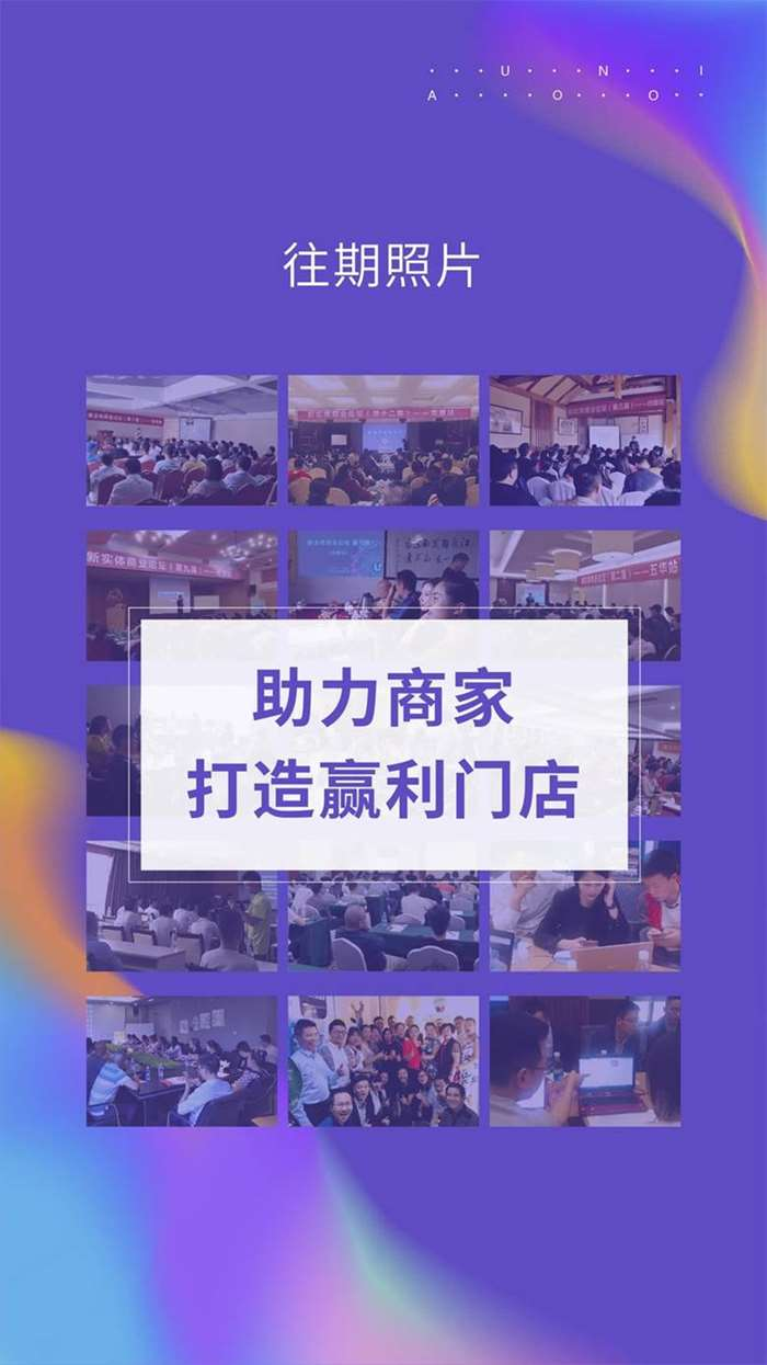 公开课-07.jpg