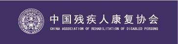 残联logo蓝底.jpg