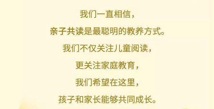 樊登小读者_看图王(2).jpg