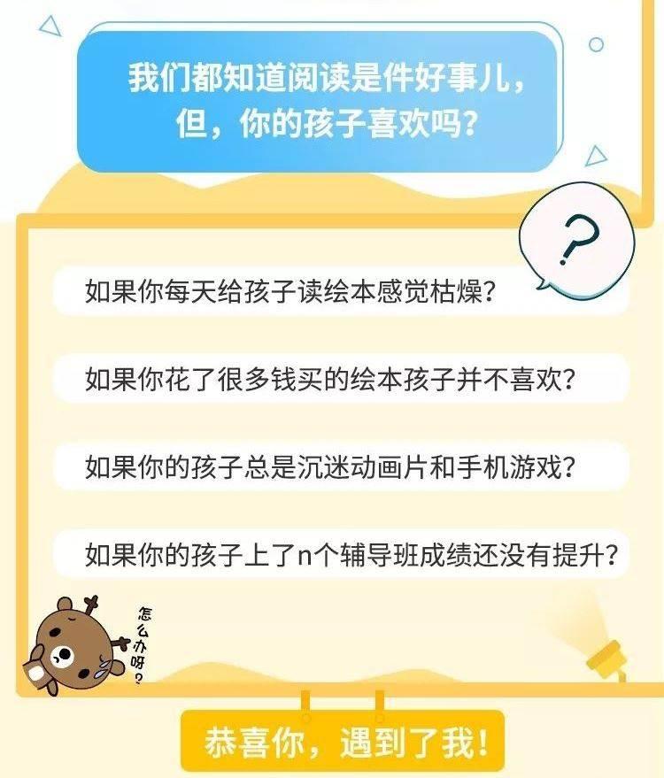 樊登小读者_看图王(1).jpg