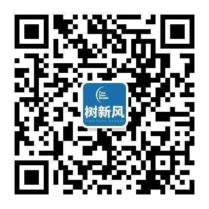 树新风个人微信.jpg