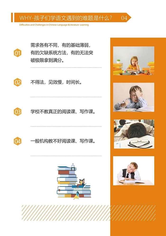 宣传册_画板 1 副本 5.jpg