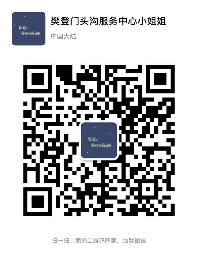 微信图片_20200102094235.jpg