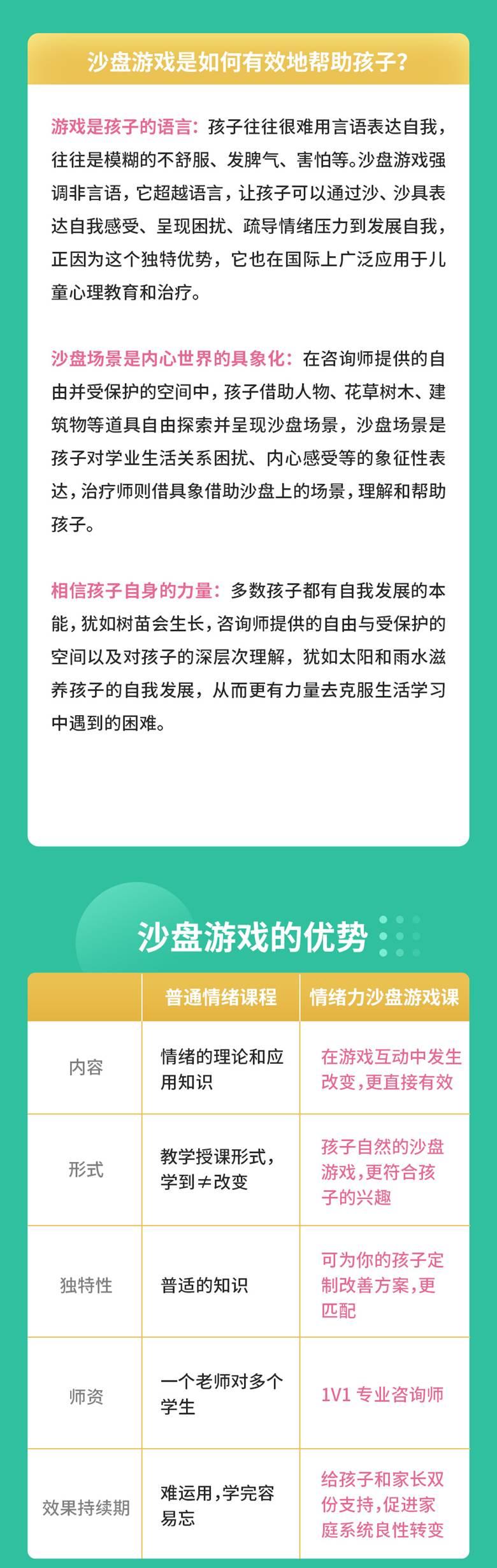 深圳-沙盘_02.jpg