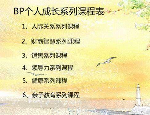 BP截图3.png