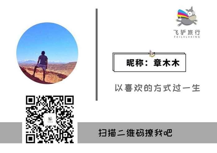 章木二维码_自定义cm_2019.08.05.png