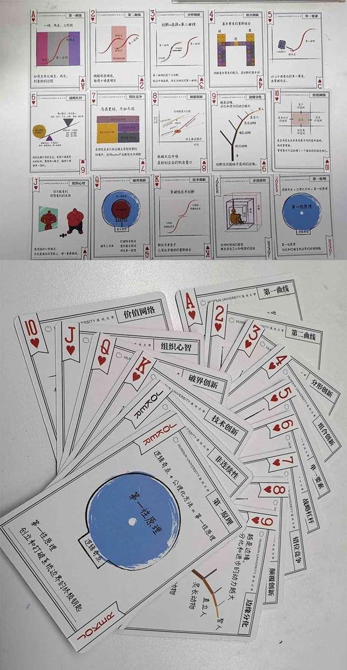 扑克.jpg
