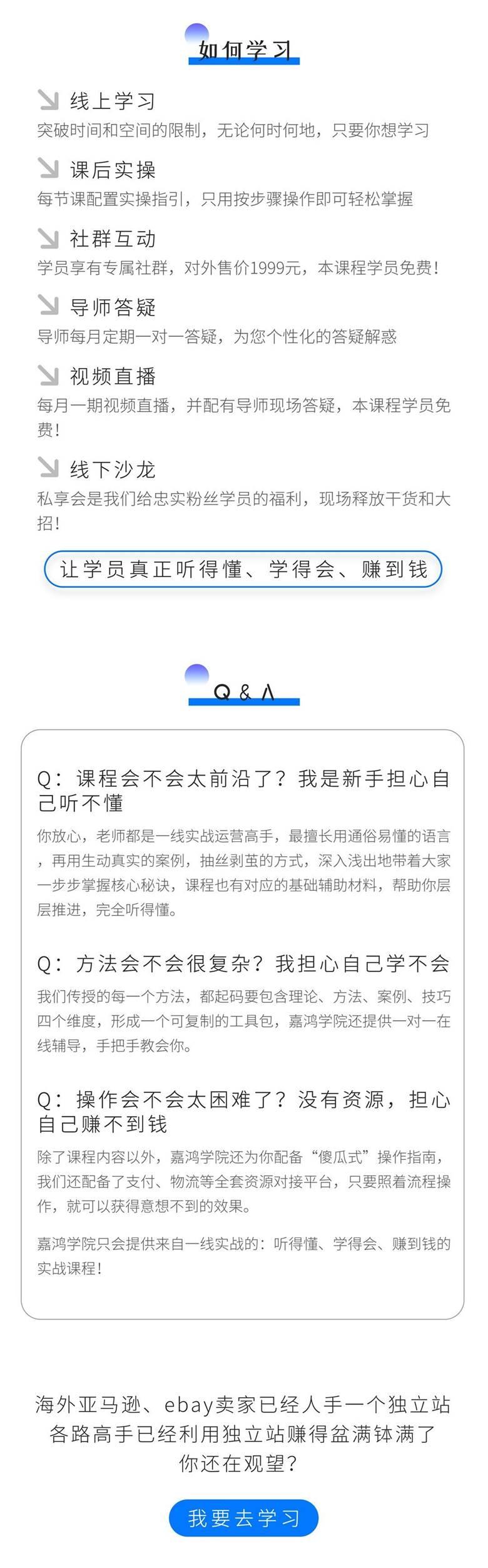 画板 5_看图王.png