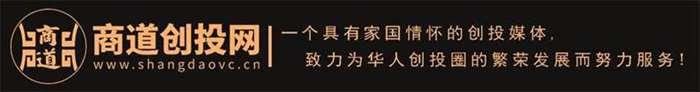 商道创投网PC站专用slogan3.jpg